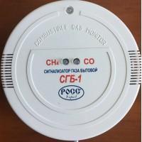 Сигнализатор газа бытовой СГБ-1-4.01Б