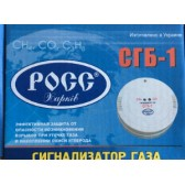Сигнализатор газа бытовой СГБ-1-4.01