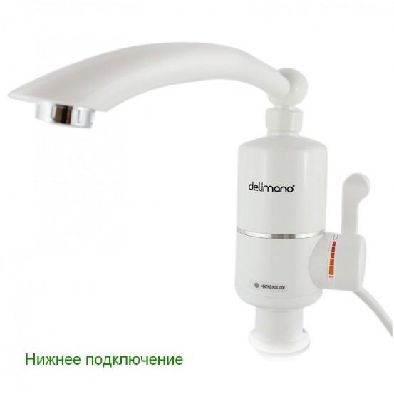 Кран водонагреватель Delimano WJ6 (нижнее подключение)
