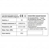 Плоский мини бойлер для ванной Willer IVB50DR elegance 50 л