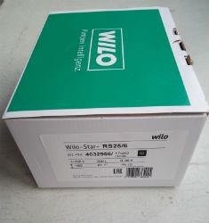 Оригинальная упаковка циркуляционного насоса Wilo Star-RS25/4 фото 3