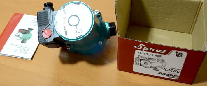 Комплектация поставки циркуляционного наcоса Sprut LRS-15-6S 130