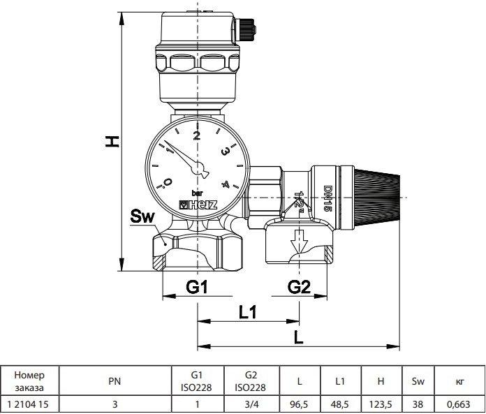 Габаритные размеры предохранительного клапана котла HERZ KG 115H
