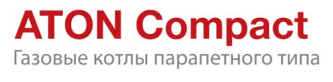 Газовые парапетные котлы Aton Украина