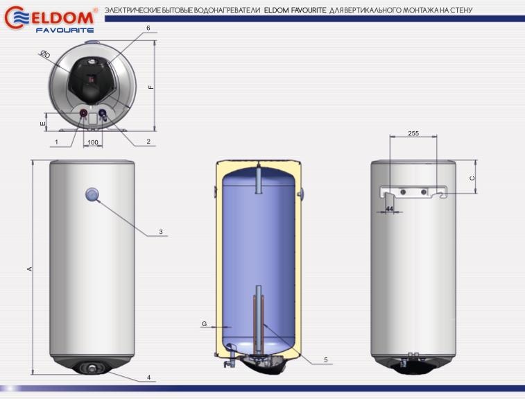 Габаритные размеры водонагревателя ELDOM Favourrite 80