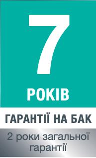 Полная гарантия Gorenje 2 года, отдельная гарантия на бак – 7 лет рис.