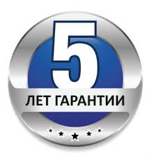 Гарантия на бойлеры косвенного нагрева Kospel 5 лет